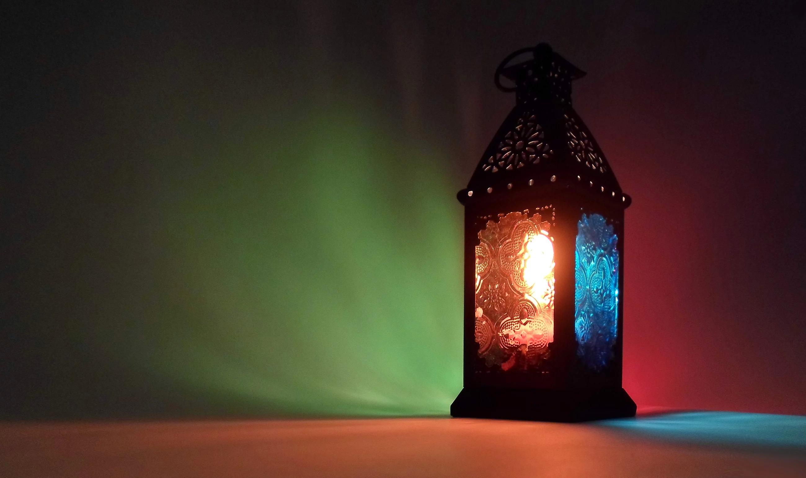 My First Ramadan Around the World